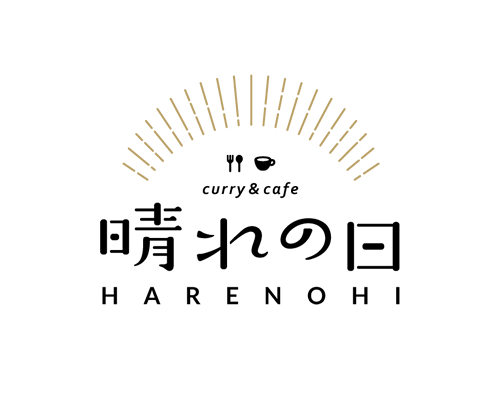 curry&cafe 晴れの日